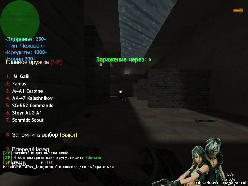 Зомби сервера скачать бесплатно